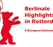 Berlinale Highlights - Beer